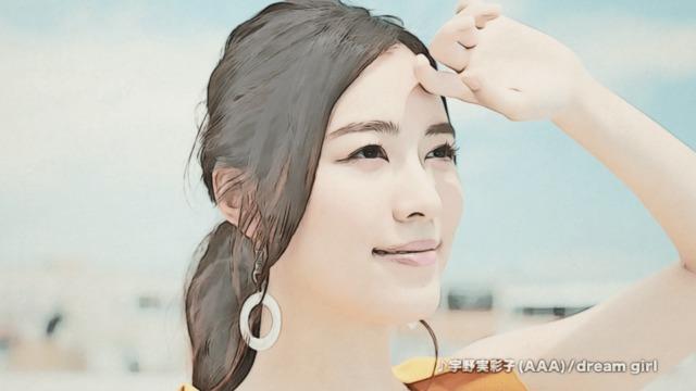 AXA(アクサ生命)2019|CM女優は誰?【海へ飛び込む女性】|Daily24