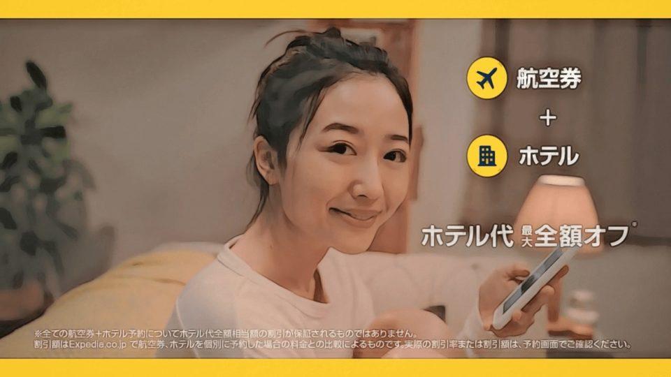 丸亀 cm 女優