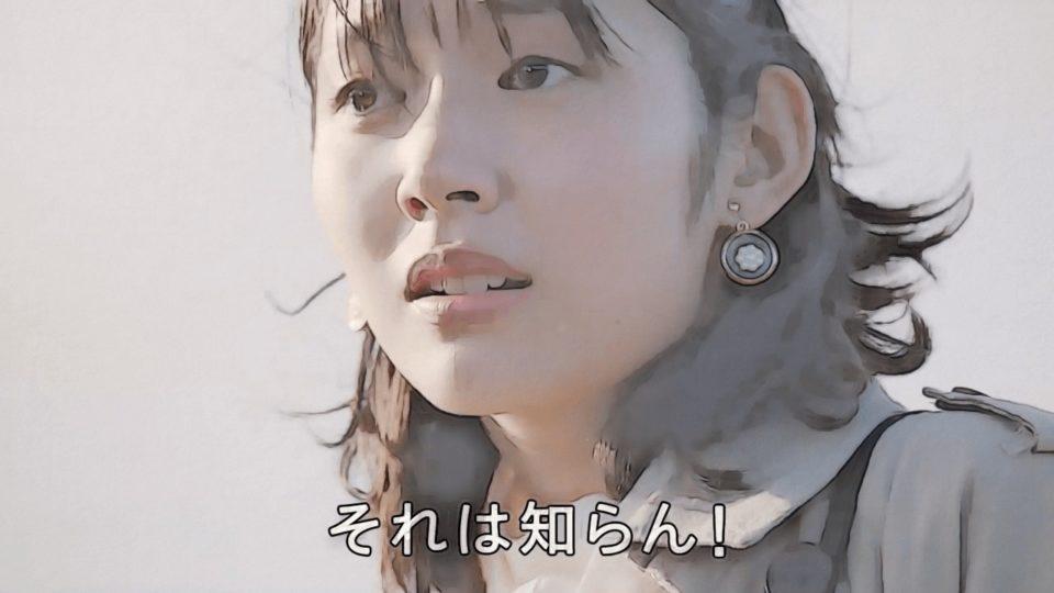 ウィスパー cm 女優