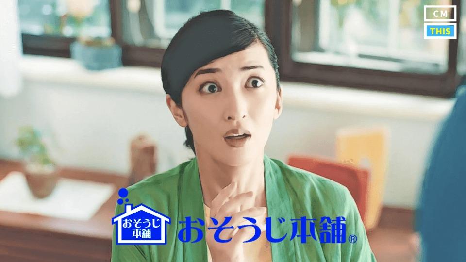 女優 ファブリーズ cm