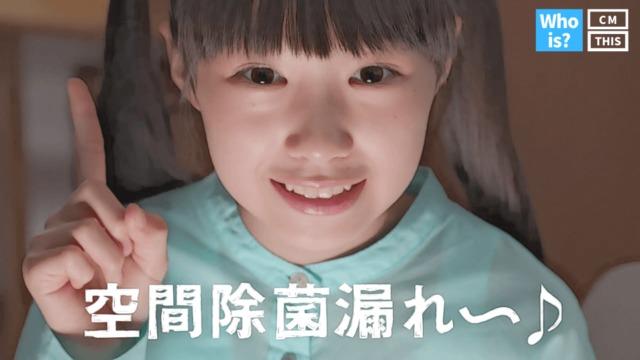 ピザーラ cm 俳優